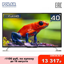 "Телевизор 40"" LED POLAR P40L32T2C FullHD()"