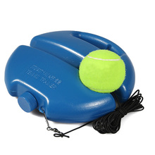 Tennis-Training-Device Ball with Single Practice-Self-Duty Self-Learning