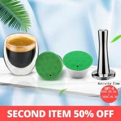 капсулы для кофемашины кофе в капсулах капсула многоразовая для кофеварки для кофемашины Dolce Gusto Кофе капсулы чашка фильтра многоразового м...
