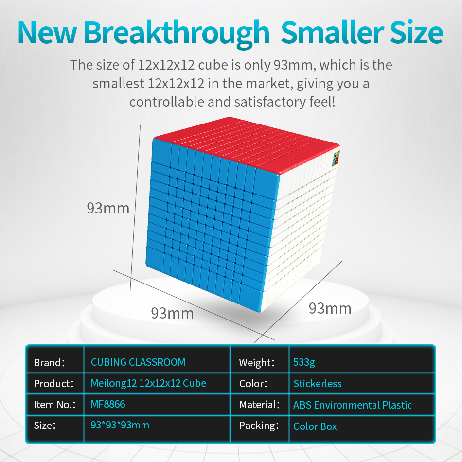 Moyu meilong 12x12x12 Free shipping layers speed magic cube MoYu 12x12x12 stickerless cube puzzle Children Adult Educational Toy