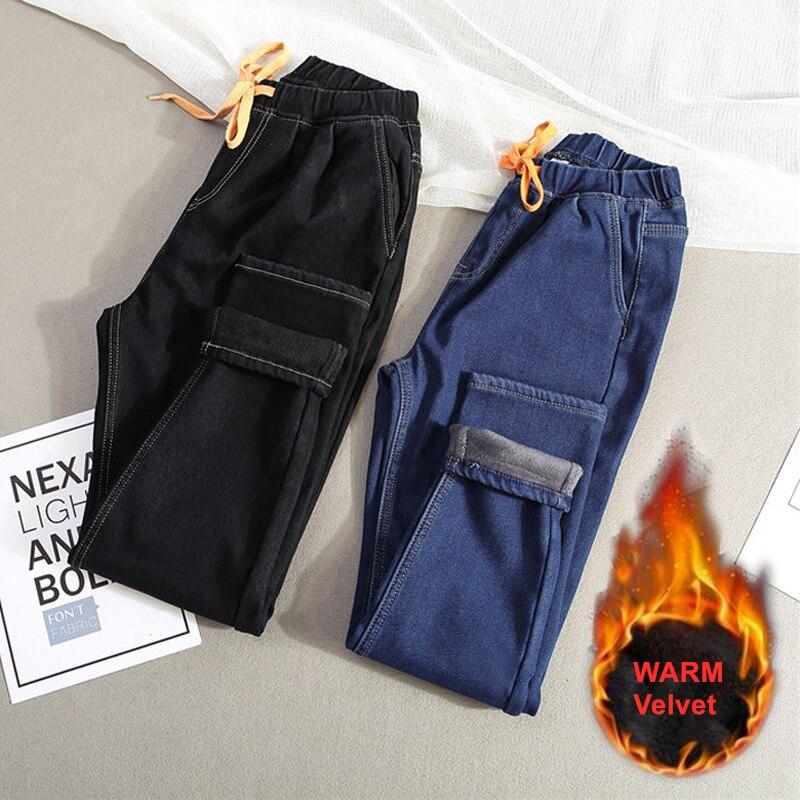 5XL Plus Size Plus Velvet Jeans Women Autumn Winter Denim Harem Pants Loose Boyfriend Jeans For Women High Waist Mom Pants K623