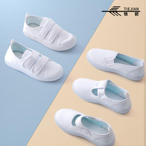 STIEJIAN Shoes White ...