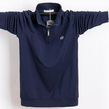 Polo-Shirt Long-Sleeve Male Plus-Size Pure-Cotton Stand-Collar 5XL Business Casual Autumn
