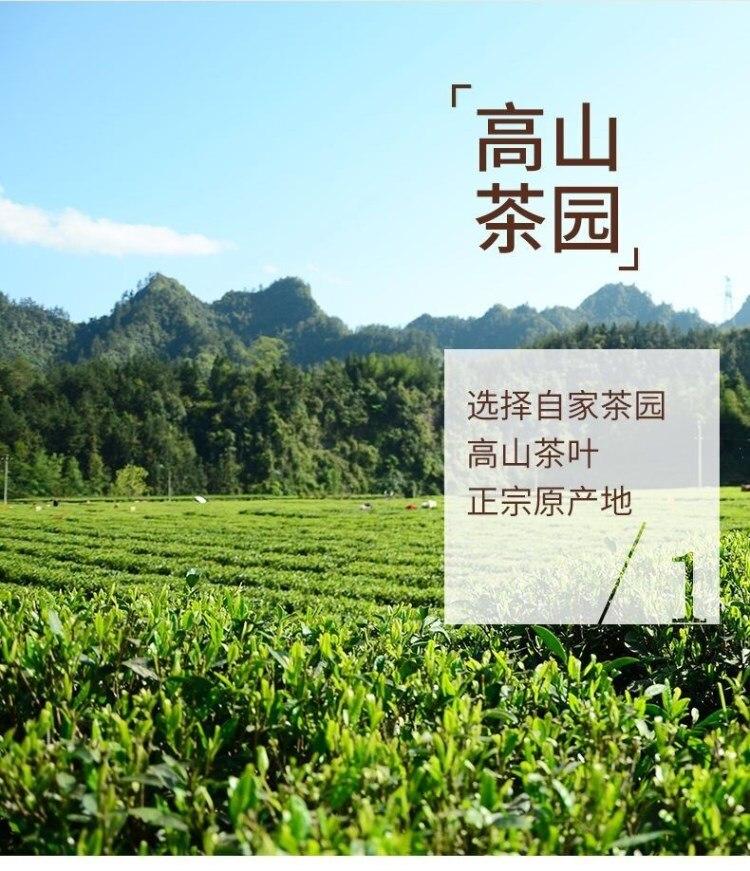 Thé vert de chine | OkO-OkO