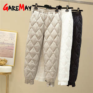 SWarm-Pants Winter Co...