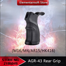 Water-Bullet-Gun Grip -Accessory Tactical AR15/HK416 Best Toy Is AGR-43 Element Applicable
