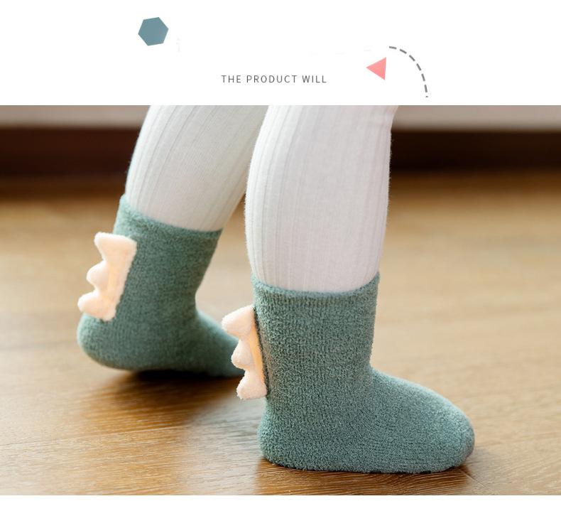 Dinosaur Socks 11