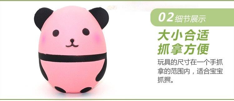 熊猫蛋_04.jpg