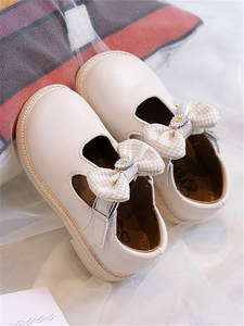 SPrincess Shoes ULKNN...