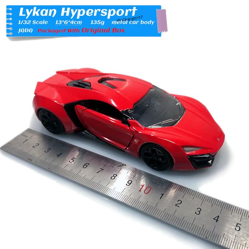 LYKAN (1)