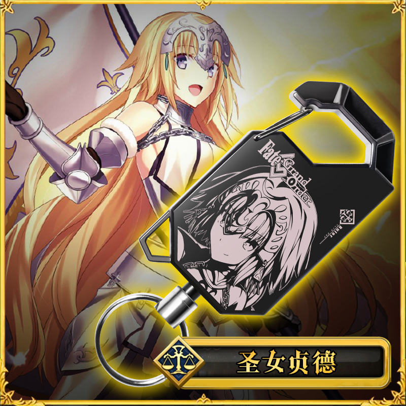1pcs Anime Fate/Grand Order Cartoon Printed Cosplay Metal Keychain Pendant Decor Prop Keyring for Women Men Gift New