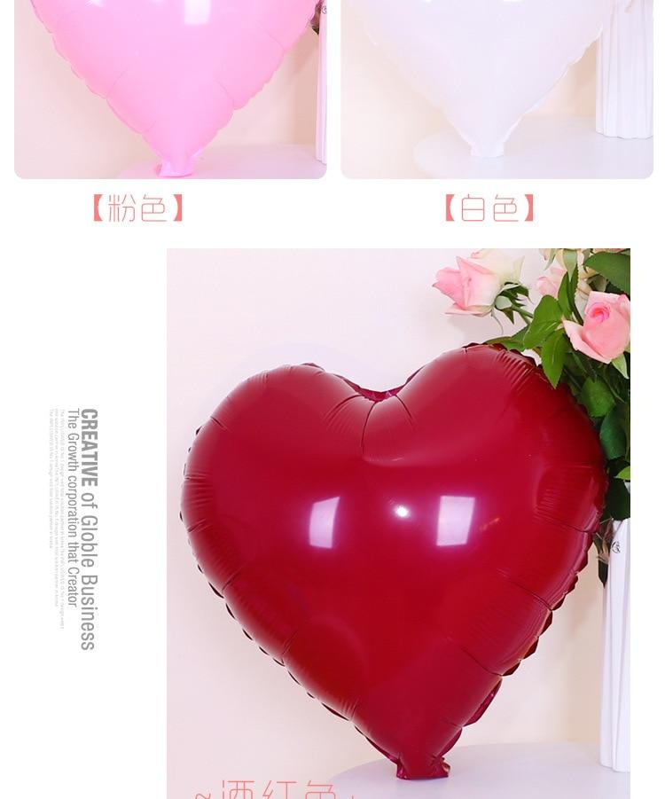 纯色爱心气球详情页_07.jpg
