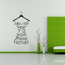 Modern Creative Design Boring Clothes Quotes Wall Stickers Home Decor Black Wall Decals for Boys Girls Cute Kids Home Decoration(China)