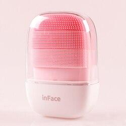 【Доставка из России】Аппарат для ультразвуковой чистки лица inFace Electronic Sonic Beauty Facial