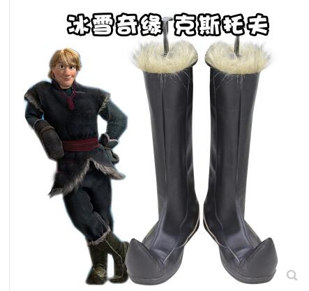 Frozen Prince Kristoff Cosplay Costume Boots Halloween Adult Shoes Custom Made