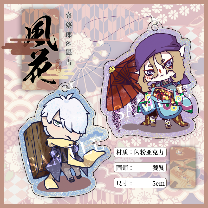 Cosmile Mushishi Ginko Manga Mononoke KUSURIURI Acrylic keychain Strap cosplay Rare limited cosplay Gift