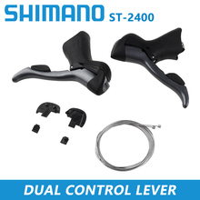 Lever Shifters Road-Bike 3x9-Speed Shimano Claris Dual-Control ST-3500 Right/pair