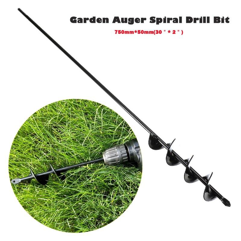 2 x 750mm Handles Bulb Garden Planter