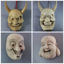 Noh Mask Room Decorative Wall Hanging Personality Home Decor Finer Japanese Wooden Warrior Traditional Craft Ghost Female Wood