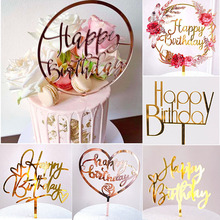 Acrylic Cake Topper Cake-Decorations Shower Happy-Birthday Pink Gold Baby Gilrs New Party