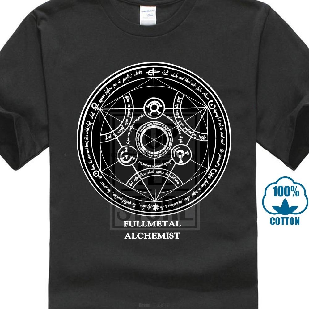 FMA Full Metal Alchemist Seal Logo Anime Manga Men/'s Black T-Shirt Size S-3XL