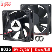 2 Pieces LOT Ball 8cm 80mm x 25mm 8025 5V 12V 24V 48V DC Brushless Computer Case PC CPU Cooling Fan Cooler 2 Pin 3Pin Radiator