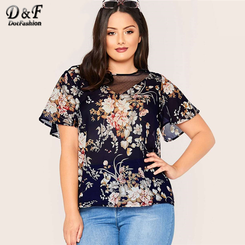 Women/'s Floral Print Contrast Detail Short Sleeve Basic Casual Top Tee Shirt