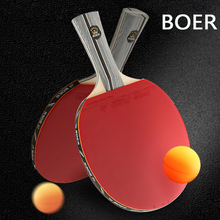 D-B Professional 9.8 Carbon System Table Tennis Bat Blade Rackets Long Short Handle Ping