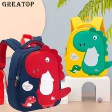 Cute Baby Kids Children School Backpack 3D Cartoon Toddler Rucksack Bags