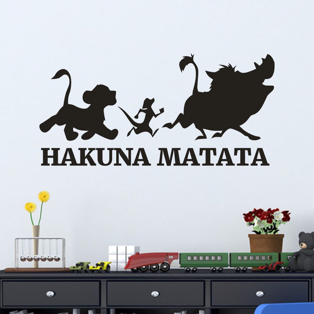 Hakuna Matata Roi Lion Art Mur Citer Autocollant Sticker Mural Paroles de Chanson