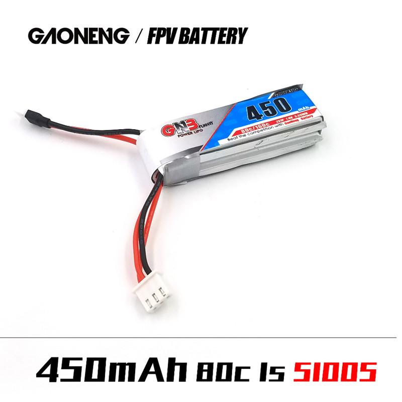G 450 2S 5