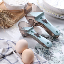 Adjustable Measuring Spoon Measuring Cup Magnetic Scale Cooking Adjustable Measuring Spoon Precise Scale Baking Accessories