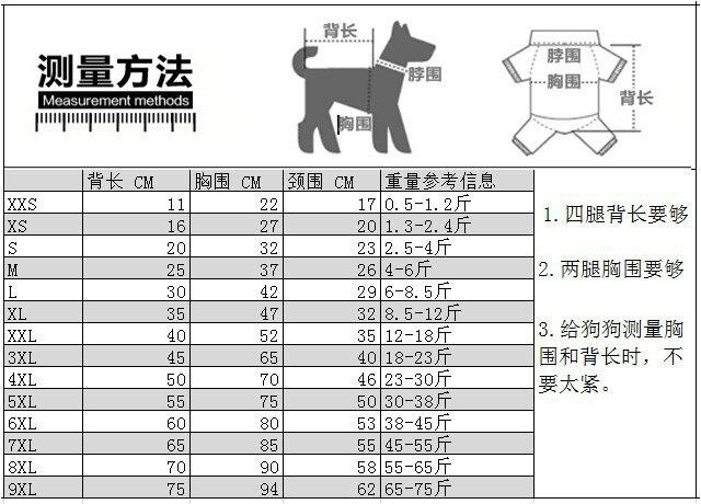 dogbaby尺寸图