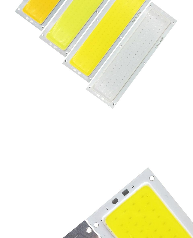 COOLEEON 12036mm COB LED Bulb DC 12V 10W Light Emitting Diode Red Blue Warm Natural Cool White LED Lamp for DIY Car Lighting (7)
