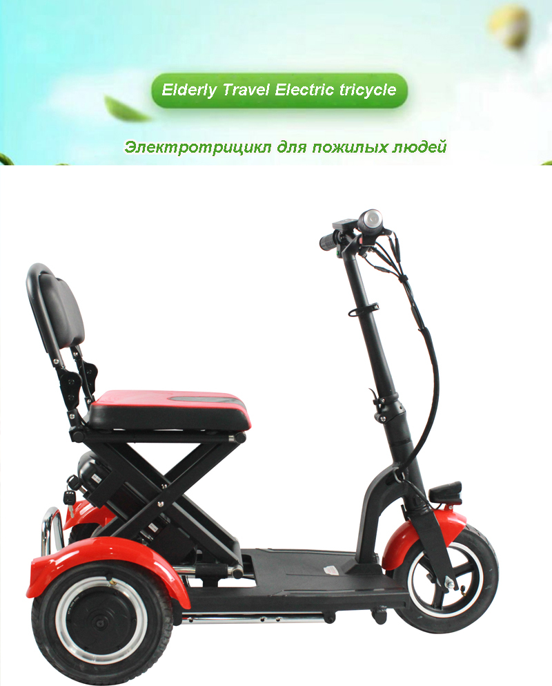 Electric Kick Scooter Adult Three Wheel Electric Scooters Tricycle 36V 300W Portable Folding Electric Elderly Scooter (14)
