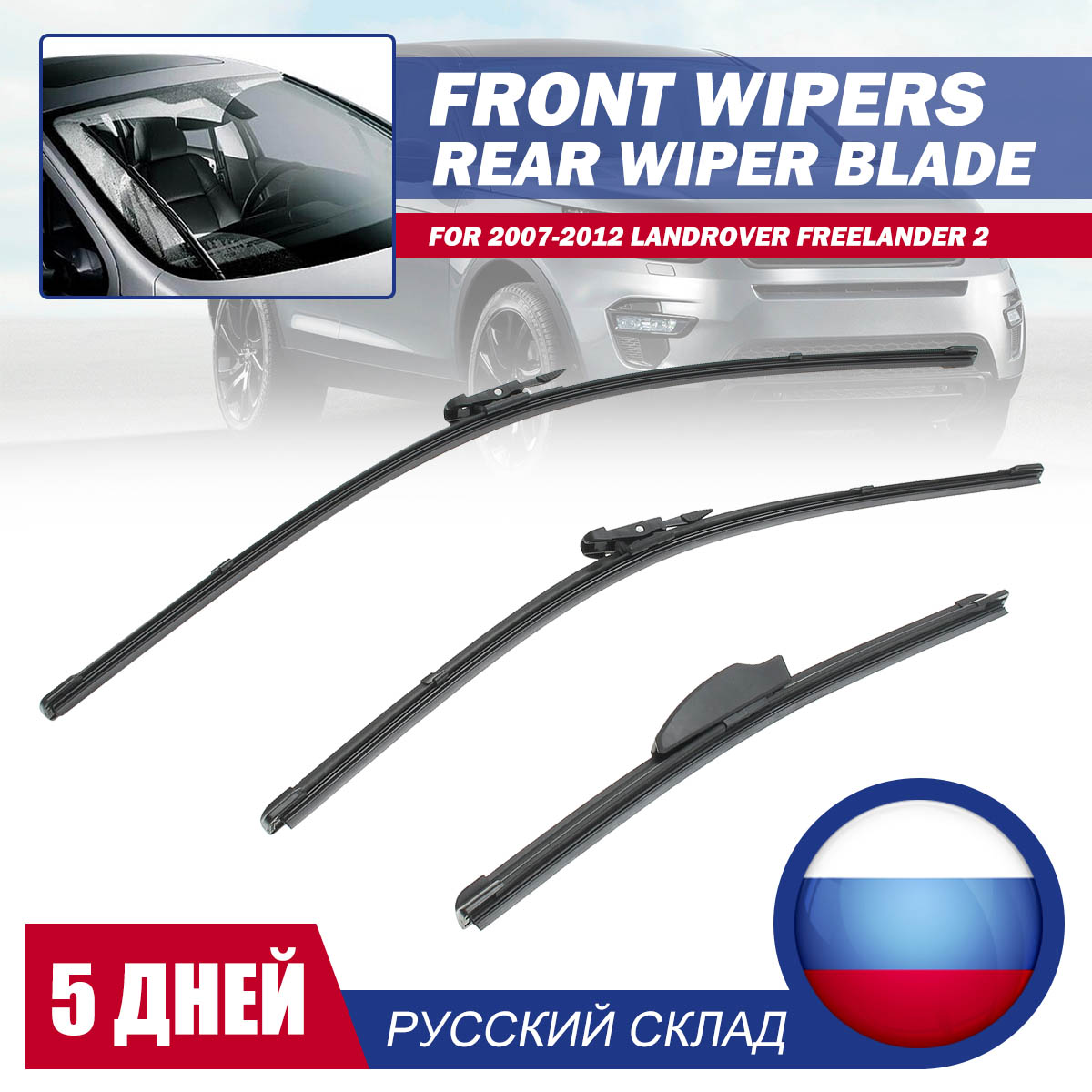 Land Rover Discovery 2 TD5 V8 Windscreen Wiper Blade Set Front /& Rear