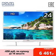"Телевизор 24"" LED POLAR P24L25T2C HD()"
