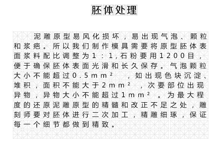 加工定制页面2_02.jpg