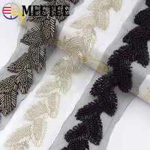 Meetee 6cm Pearl Beaded Lace Trims Leaf Mesh Fabric Lace Ribbon Tape Weding Dress Collar Headdress Lace Applique DIY Crafts(China)