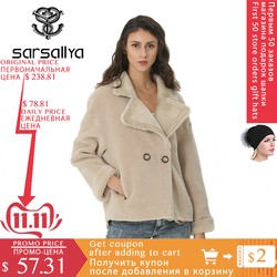 Женское осенне-зимнее шерстяное пальто, длинный рукав, отложной воротник, оверсайз-блейзер, верхняя одежда, куртка, элегантное пальто свобо...