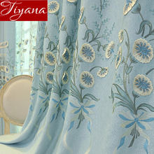 Embossed Nordic Curtain Pink for Girls Room Blackout Curtain Drape Blue Window Bedroom Sheer Fabric Blind Custom Made M129#40(China)