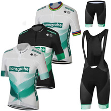 Bib Shorts Jersey-Set Cycling Clothing Road-Bike-Suit Race Boraful Maillot Peter Sagan