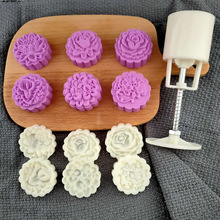 Festival Mooncake Moulds Cookie Flower-Shape Plastic/stainless-Steel Reusable Decorate