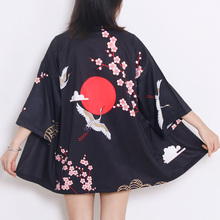 Japanese Style Waves Samurai Kimono Streetwear Men Women Cardigan Japan Harajuku Anime Robe Traditional Clothes 2020 Summer