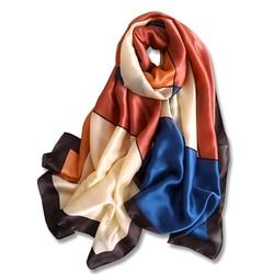 Женский шёлковый шарф