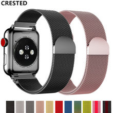 Хохлатый ремешок apple watch band Milanese Loop apple watch 4 3 band iwatch band 42 мм 38 мм correa 44 мм/40 мм pulseira bracelet(Китай)