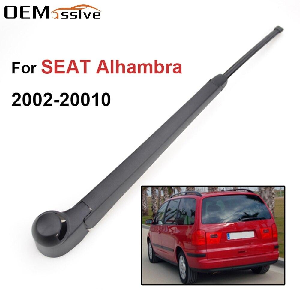 Exeo Estate Rear Wiper Blade Back Windscreen Wiper 2009-2013