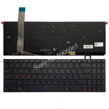 Laptop Keyboard ASUS Backlit Russian for R570Z/R570ZD F570U/F570UD