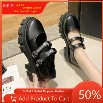 Women Shoes Japanese Style Lolita Shoes Women Vintage Girls High Heel Platform Shoes College Student Mary Jane Shoes Big Size 39
