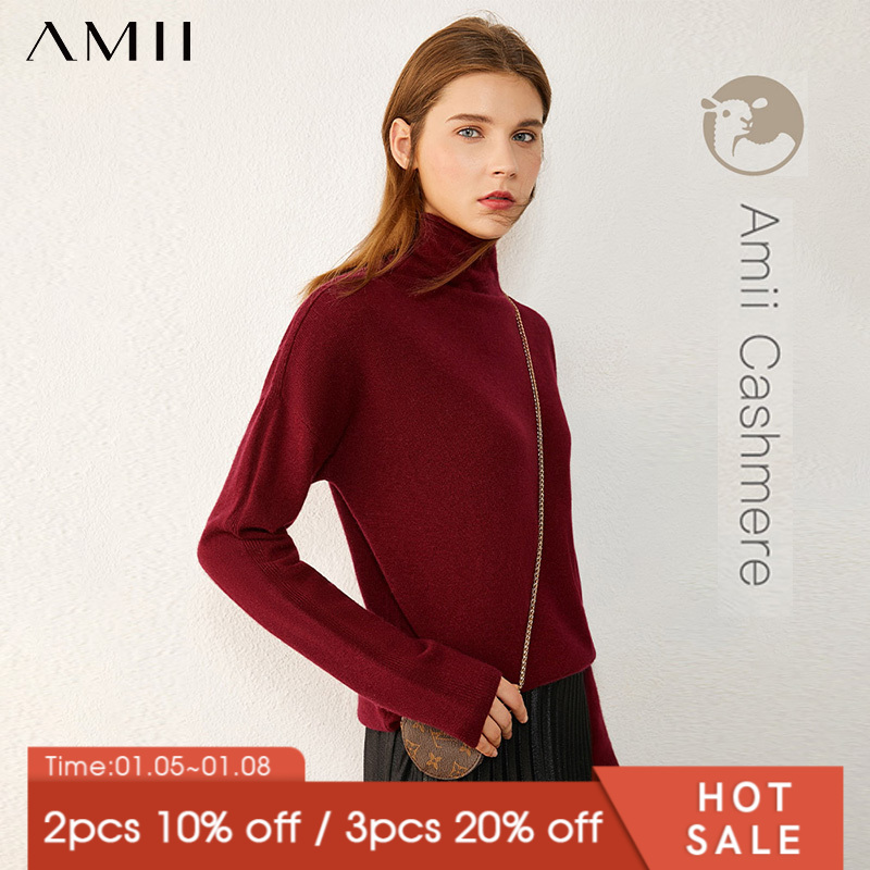Amii Minimalism Autumn Winter Sweaters For Women Fasion Wool&Cashmere100% New Solid Turtleneck Sweater Women's sweater 12070542